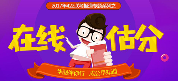 中秋国庆双节庆,有你月更圆!!